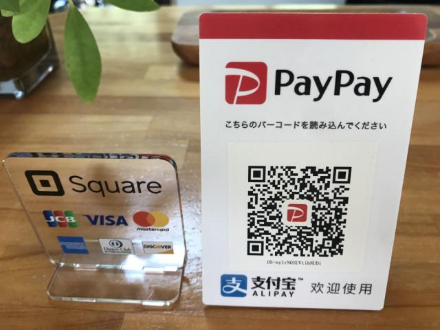 各種クレジットカード、PayPayが使えます。