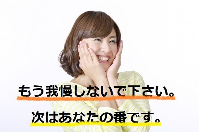 顔面神経麻痺が改善した女性
